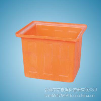 厂家加工定制建德塑料水箱 富阳塑胶箱 临安整理箱 质优价廉