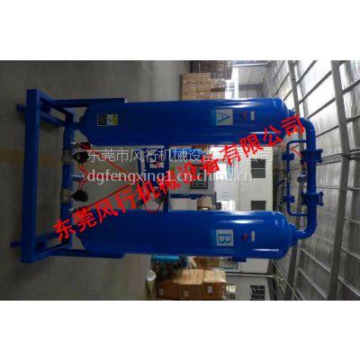 供应空压机干燥机/吸附式干燥机