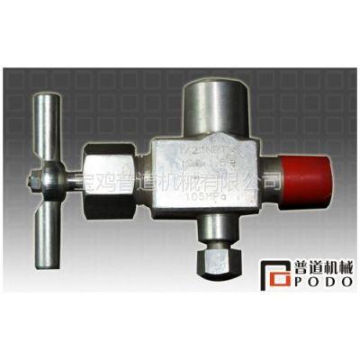 供应JZR3-L8 角式截止阀(价格商议)