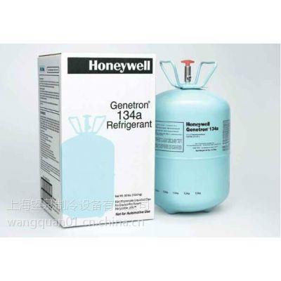 霍尼韦尔原厂正品制冷剂R134a 空调冷媒 净重13.5kg 假一罚十