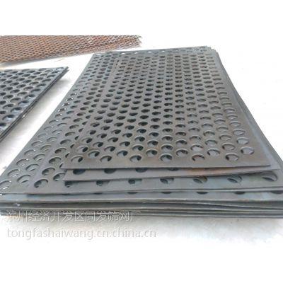 锰钢冲孔板圆孔网耐磨耐腐蚀矿山机械专用筛板厂家直销