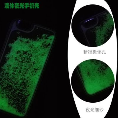深圳6s灌油流沙手机壳 sjk350 液体漂浮 PC环保料 厂家定制加工灌油手机壳