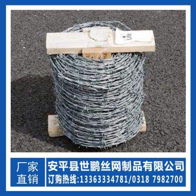 安平世鹏刺绳厂直销高速公路 刺绳防护网镀锌钢丝防护网