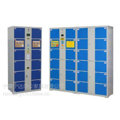 银川电子寄存柜(在线咨询)_存包柜_银川电子存包柜