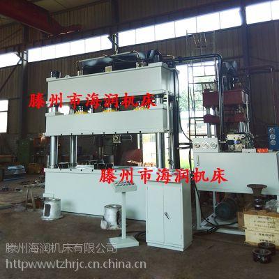 Y28系列金属拉伸压力机 不锈钢成型液压机