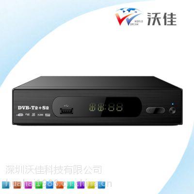 地面波 DVB-T2+S2 COMBO多功能机顶盒