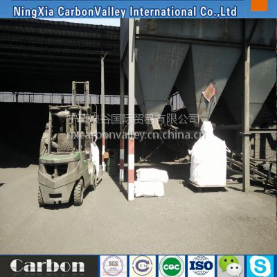 宁夏电煅煤93低灰、低硫、低磷、高发热量、高抗压强度 太西煤增碳剂 煅煤