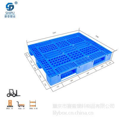 重庆环保型地台板,1111川字型卡板,二面进叉胶卡板
