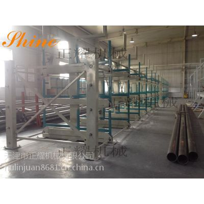 上海管材货架 正耀伸缩悬臂式长货物货架厂