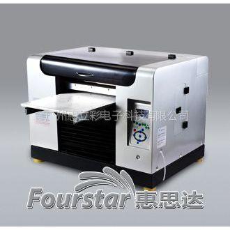 供应名片数码印刷机/万能平板打印机/名片的尊贵品味!