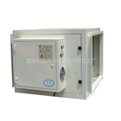 供应油烟净化器\油烟净化成套设备。