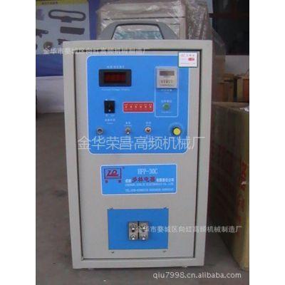 供应节能型IGBT晶体管高频感应加热设备