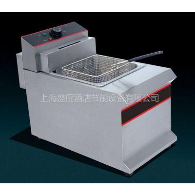 供应901单缸单筛电炸炉 餐厅厨具设备 快餐厅厨房 西餐厨房设备
