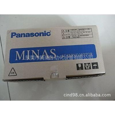现货供应全新原装松下伺服电机MSMD022G1U+MADHT1507E