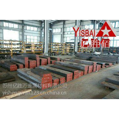 420不锈钢、、属于什么材质啊?420不锈钢化学成分、性能、价格、