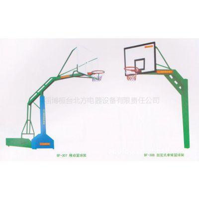 厂家长期大量供应优质篮球架(北方电器,质优价廉)