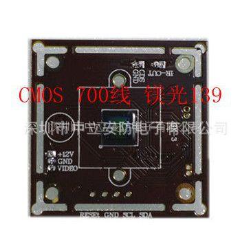 供应【产品】CMOS700线CCD主板/夜视效果好/高清监控芯片/镁光139