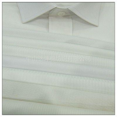 供应现货供应中高档CVC平斜纹工装衬衣面料和商务衬衫面料 白色系列