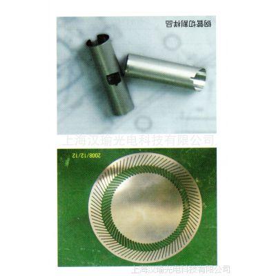【钢带激光焊接机】【传感器海拉尔焊接机】【硅钢片激光焊接机】