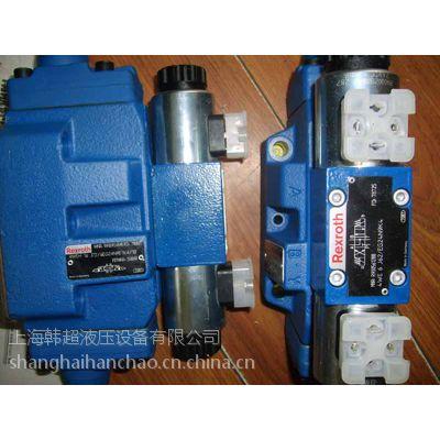 供应力士乐电磁阀4WEH22J7X/6EG24N9ETK4/B10