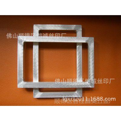 热销丝印铝合金网框丝网印刷铝框18*22*1.0(可订做各规格)