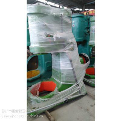 巨能优质锻压机床--150公斤空气锤(C41-150KG)
