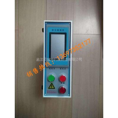 触摸屏铆接机,触控铆接机,触摸屏旋铆机,触摸屏液压铆接机