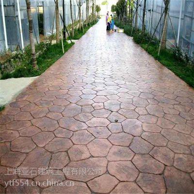亚石彩坪压模地坪、压花地坪、艺术地坪的适用范围 适用于路面