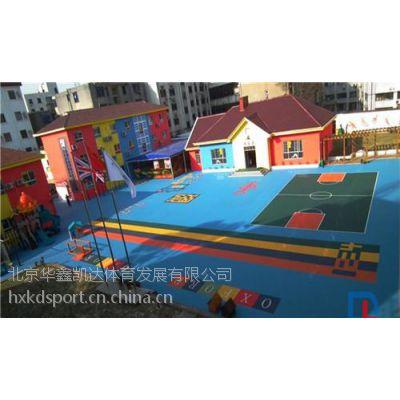 幼儿园拼装地板,华鑫凯达体育,幼儿园拼装地板哪家好