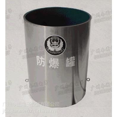 物流 机场 FBG-G1.5-JT401 防爆桶 防爆罐