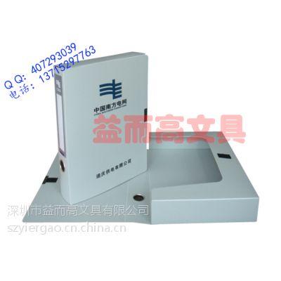 供应订做PP文件盒,塑料文件盒,PP透明文件盒