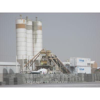 厂家直销 CSCPOWER 制冰机 大型冰站 100吨/天