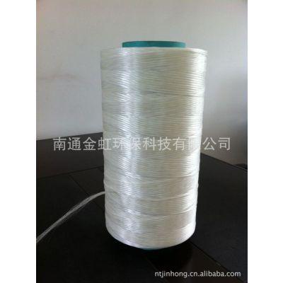 供应9000D 10000D 11000D 12000D涤纶加捻工业丝