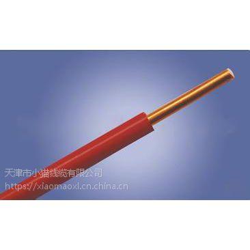 天津小猫电线电缆 NHBV耐火塑铜线