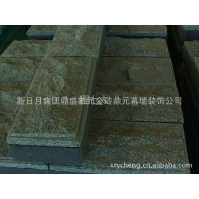 供应防火A级一体化草原红石材保温装饰板外保温检验批验收标准板