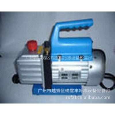 供应博尔康真空泵适用冰霜、冷藏柜、冷库、空调安装、维修使用