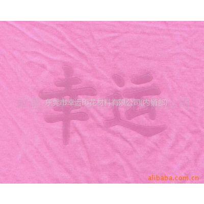 供应印布油墨直角立体厚板油墨(广印牌)