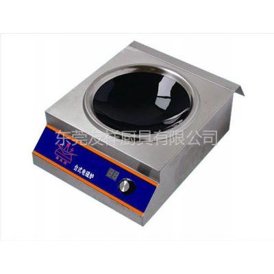供应供应220V 3.5KW-5KW 台式凹面小炒炉