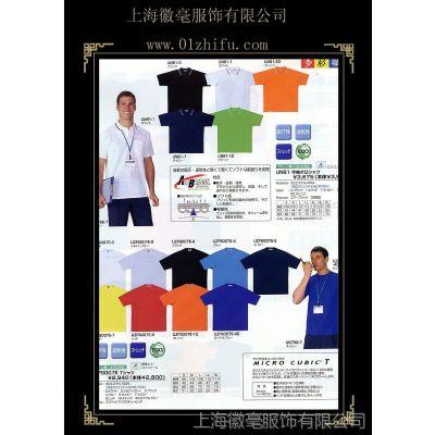 供应工程服定做 上海工装订做 工厂工作服订做 维修工作服定做