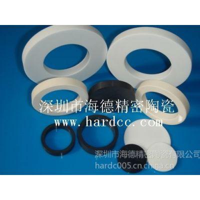 供应氧化铝氧化锆氮化硅陶瓷环陶瓷垫片