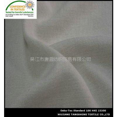 供应竹纤维女衬衫面料(竹纤维梭织面料)