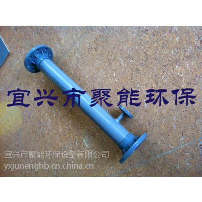 江苏宜兴厂家直销PVC管道混合器