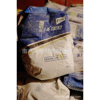 大量供应拉法基牌嵌缝剂(超强性能  高效防开裂)