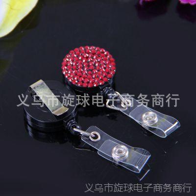 【厂家定做】镶钻 金属易拉扣易拉得 伸缩扣 伸缩鈅匙扣拉线器