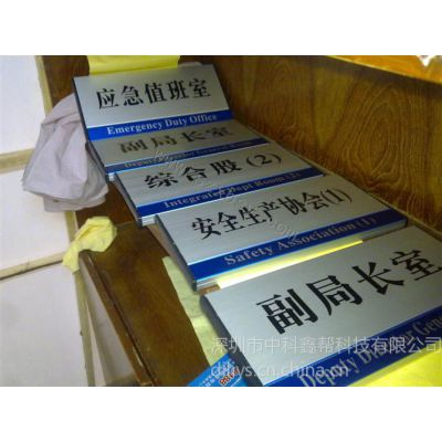供应深圳爱普生名片标牌打印机厂家 标牌彩印机 铭牌彩印基地