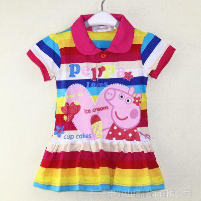一件代发 外贸原单  彩色条纹佩佩猪连衣裙 peppa pig卡通童裙