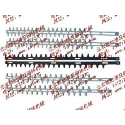 供应绿篱剪单面刀片,绿篱修剪机双面刀片,单刃双刃,各种配件