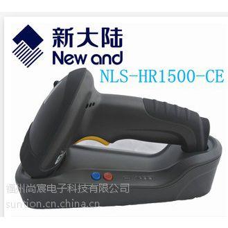 福州厦门供应新大陆数据采集器 NLS-HR1500 手持终端 PDA
