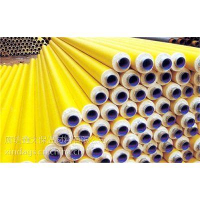 玻璃棉暖气复合保温管生产厂 玻璃钢空调保温管报价