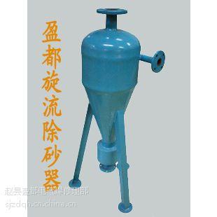 DN150旋流除污器旋流除砂器-厂家价格